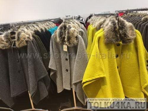 Дешевая Итальянская Одежда