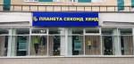 Продавец Консультант Одежды Москва