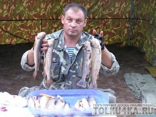 Цены на рыбалку на Иссык-Куле 2018