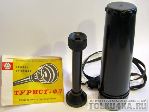 Продаётся длиннофокусный объектив МС МТО 11 СА. ( МТО 1000 ) - Бесплатные объявления с фото на сайте ТОЛКУЧКА.РУ