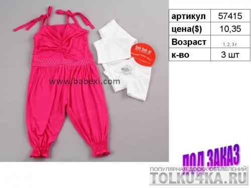 Одежда Из Турции Дешево Доставка