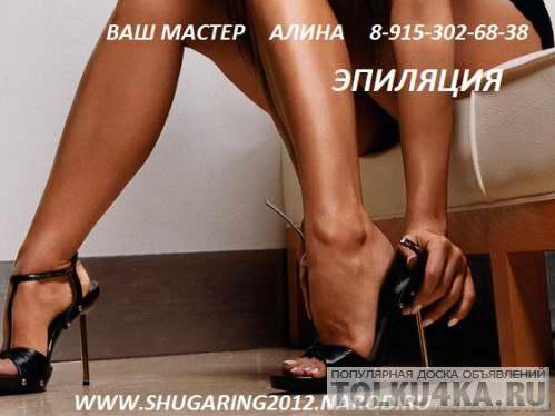 Фото между женских ног фото 44777 фотография